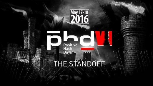 phdays_logo
