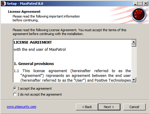 MaxPatrol8 license agreement