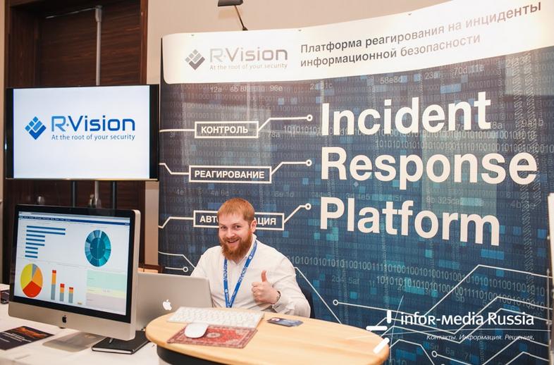 R-Vision CISO Forum