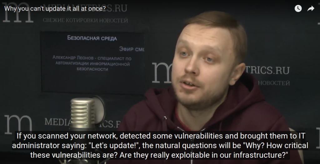 How critical these vulnerabilities are? Are they really exploitable in our infrastructure?