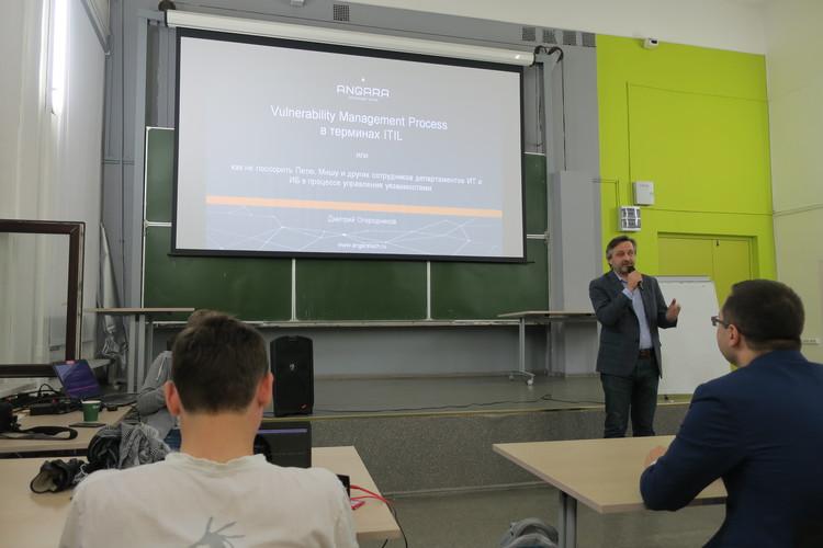 ISACA VM Meetup Dmitry Ogorodnikov
