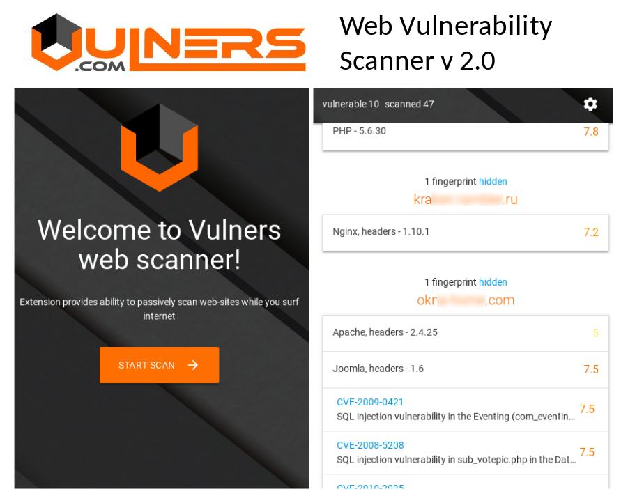 Vulners web vulnerability scanner v.2.0