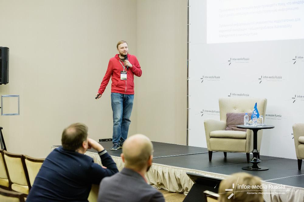 CISO Forum 2020