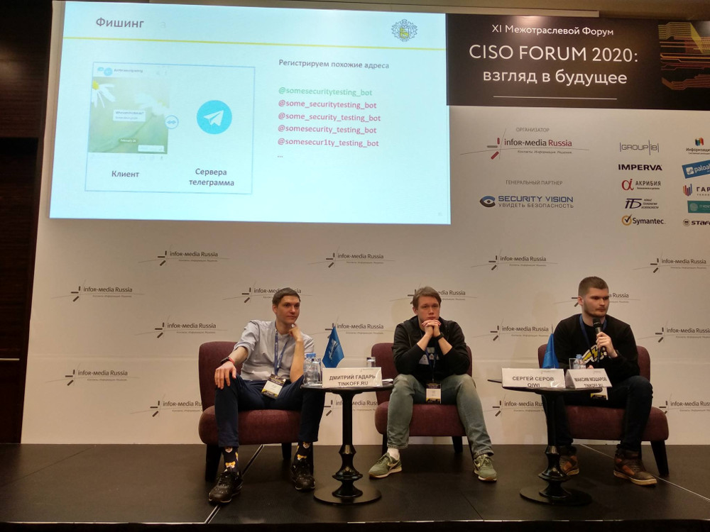 CISO_FORUM 2020 Mosharov Telegram