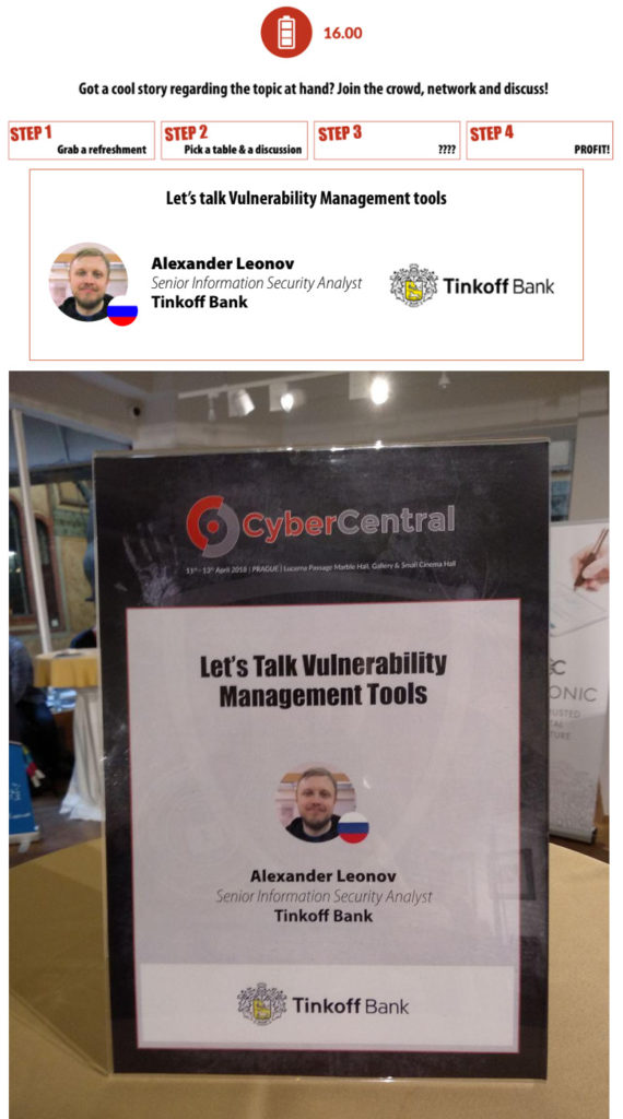 CyberCentral round table