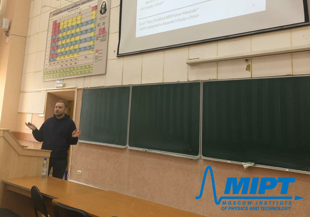 MIPT open lecture about vulnerabilities