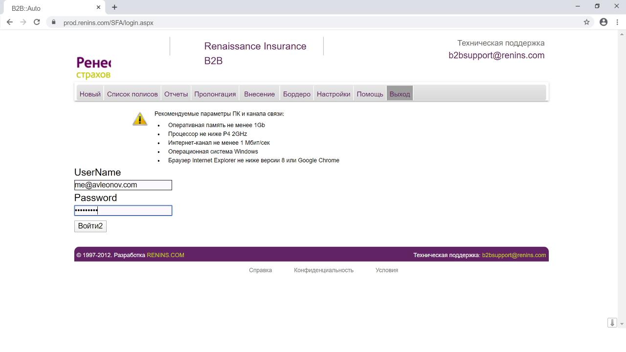 Insurance site phishing